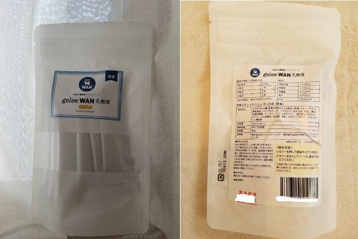 ジュレワン乳酸菌の口コミ